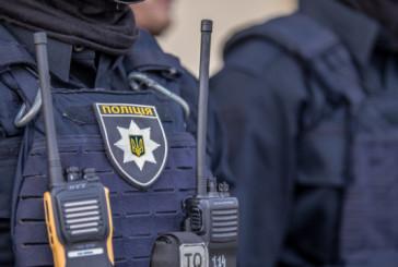 Місцеперебування 40-річного жителя Гусятина встановили працівники поліції