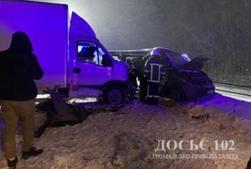 Три автомобіля зіткнулося в Тернопільському районі