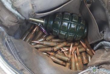 За минулі вихідні поліцейські Тернопільщини задокументували чотири факти незаконного зберігання боєприпасів та вибухових предметів