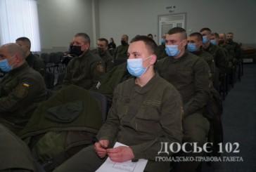 Навчання щодо ефективного реагування на правопорушення провели поліцейські з військовослужбовцям Національної гвардії