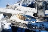 Вилучені боєприпаси знищили тернопільські вибухотехніки