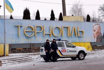 Порядок на вулицях міста та області – одне із завдань поліції охорони Тернопілля