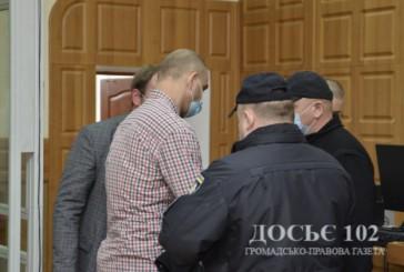 Чоловіка, який стріляв по дітях в Тернополі, взяли під варту одразу у залі суду