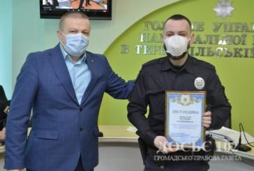 За порятунок дитини лист-подяку отримав патрульний поліції Тернопільщини