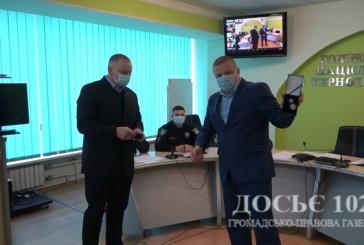 """Члени тернопільської обласної організації ФСТ """"Динамо"""" обговорили плани на 2021 рік"""