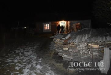 Поліцейські затримали жителя Гусятинщини, підозрюваного  у заподіянні смертельних тілесних ушкоджень батькові