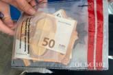 Кримінальне провадження щодо групи осіб, котрі вимагали кошти у перевізника, слідчі тернопільської поліції скерували до суду