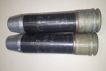 У жителя Ланівців поліцейські вилучили боєприпас до гранатомета