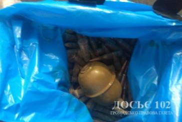 Житель Кременеччини в будинку зберігав небезпечний арсенал