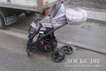 У Тернополі через неуважність мами, дитину збив автомобіль