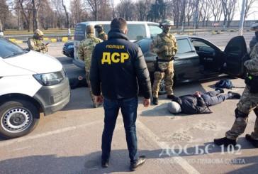 Масштабну спецоперацію із затримання злочинного угруповання провели працівники стратегічних розслідувань Тернопільщини