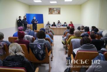 У Тернополі дільничні офіцери поліції обговорили з соцпрацівниками питання убезпечення пенсіонерів від злочинних проявів
