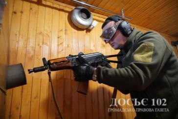 Одержувати докази щодо використання вогнепальної зброї допомагає судова балістика