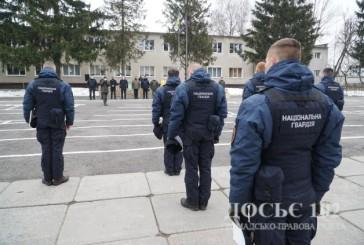 26 березня – День Національної гвардії України