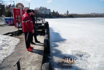 Тернопільський поліцейський врятував двох жінок, які провалилися під лід на місцевому озері