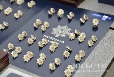 П'ятий день народження патрульної поліції Тернопільщини