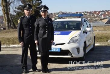 Офіцери поліцейської станції у Байківцях отримали нове авто