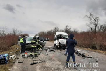 У ДТП, що трапилася на Борщівщині, загинуло двоє людей (оновлено)