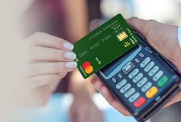 У жительки Тернопільського району після спілкування з незнайомцем з платіжної картки зникло 43 тисячі гривень