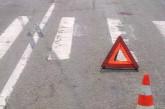 Двох дітей на пішохідних переходах в Тернополі збили водії
