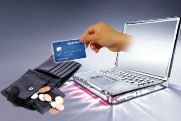 Чотири факти шахрайства, пов'язані з купівлею та продажем товарів через Інтернет, зареєстрували за минулу добу поліцейські області
