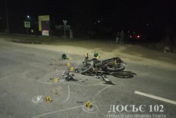 У автопригоді на Кременеччині не розминулися автомобіль та мотоцикл