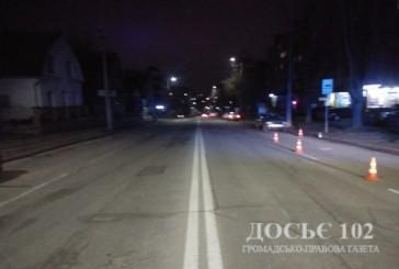 Ігноруючи правила дорожнього руху, жінка у Тернополі потрапила під колеса авто