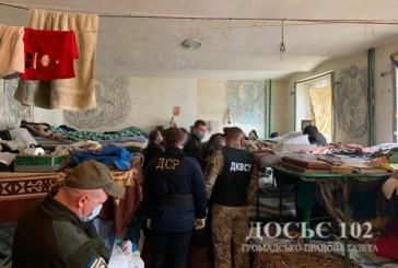 Тернопільські слідчі скерували до суду справу засудженого за вбивство «авторитета», який поширював злочинний вплив та збував наркотики в Чортківському СІЗО