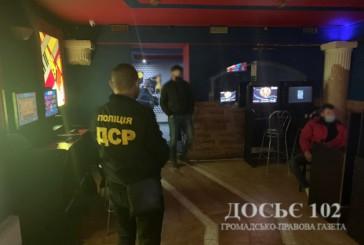 На Тернопільщині продовжується боротьба із гральним бізнесом
