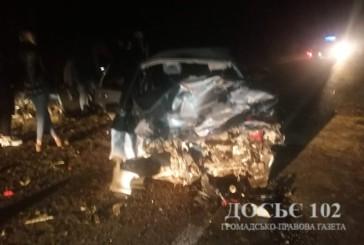 У аварії на Тернопільщині загинув водій