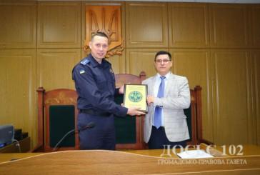 Монастириський районний суд Тернопільщини перейшов під захист охоронців Феміди