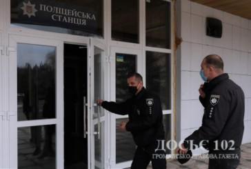 На Тернопільщині запрацювали ще три поліцейські станції