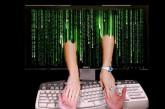 Знайомство в соціальній мережі обернулося для тернополянки втратою понад двохсот тисяч гривень