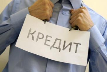 Оперативники встановили особу зловмисника, який незаконно оформив кредит на тернополянина