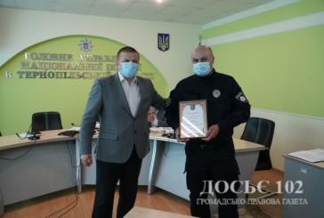 Бійці РПСПОП «Тернопіль», які захищають територіальну цілісність України, отримали відомчі нагороди