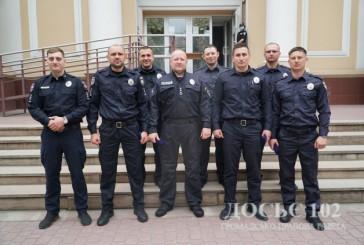Тернопільська міська рада відзначила поліцейських за сумлінне виконання службових обов'язків під час фіналу Кубка України з футболу