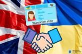 Україну включили до переліку так званих «визначених країн»