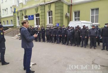 Поліцейські посилять заходи безпеки в Тернополі у зв'язку з проведенням фіналу Кубка України з футболу