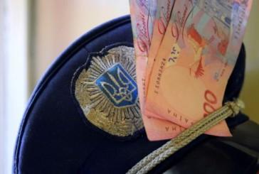 Тернополянину загрожує до чотирьох років позбавлення волі за пропозицію неправомірної вигоди поліцейському