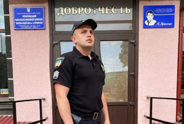 Під час ЗНО поліцейські охорони зафіксували перші порушення