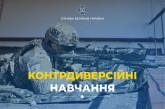 Чергові контрдиверсійні навчання СБУ та Нацполіції почалися на Тернопільщині