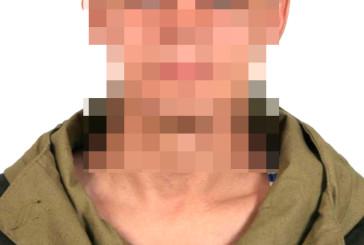 Тернопільське управління СБУ викрило бойовика «ЛНР»: його судитимуть заочно