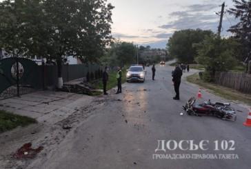 Одна людина загинула, троє отримали травми – поліцейські Тернопільщини розслідують чотири ДТП