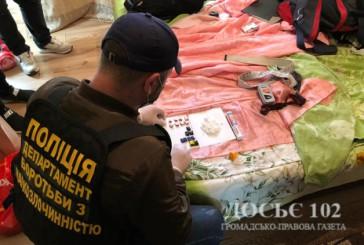 Оперативники управління боротьби з наркозлочинністю в Тернопільській області викрили трьох «закладчиків»