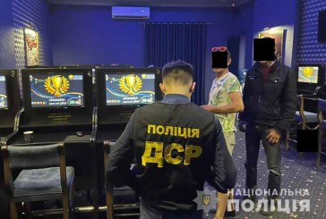 Оперативники управління стратегічних розслідувань поліції Тернопільщини виявили у Заліщиках підпільний гральний заклад