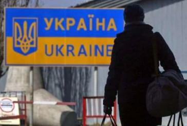 Міграційники Тернопільщини видворили з України жителя Російської Федерації