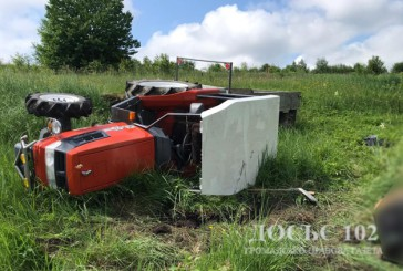 На Тернопільщині поліцейські встановлюють причину смерті тракториста