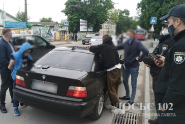 Поліцейські Тернополя припинили діяльність групи наркоторговців