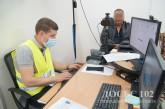 Поліцейські міграційної служби виявили в Тернополі сімох нелегалів