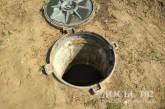 У каналізаційному колекторі на Тернопільщині загинуло двоє робітників